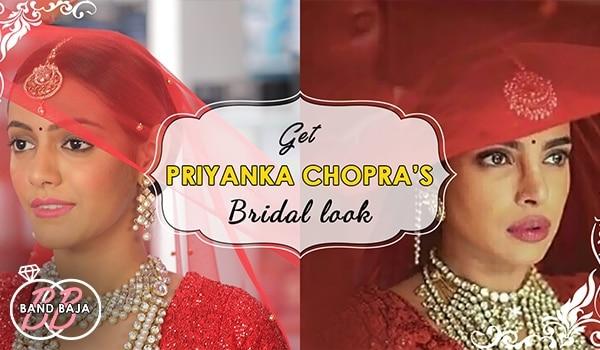 भावी दुल्हनों के लिए ख़ुशख़बरी! हमने प्रियंका चोपड़ा का मेकअप लुक डीकोड कर लिया है...