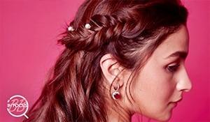 Getting Alia Bhatt's half-crown braid is easier than you think!
