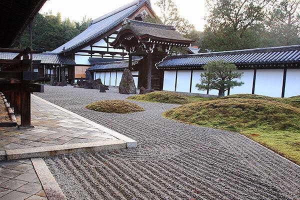Don't walk away before you visit a Japanese garden